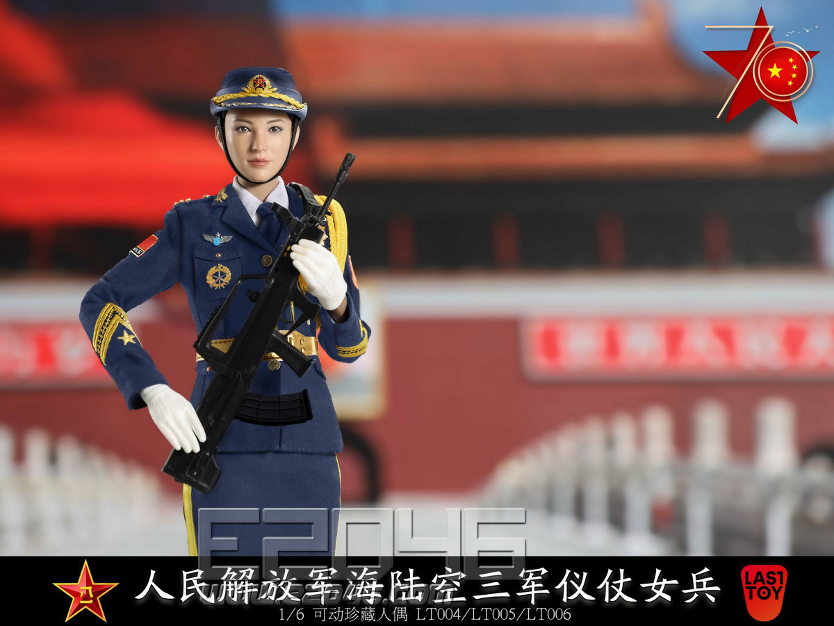 Air Force Female Soldier (DOLL)