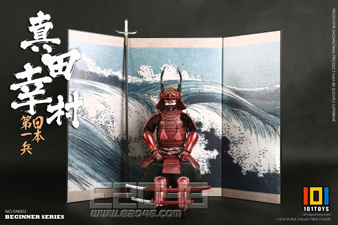 Sanada Yukimura Exclusive Version (DOLL)