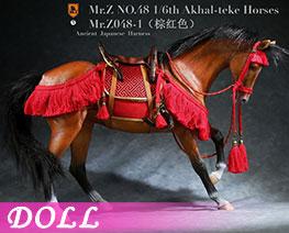 DL3609 1/6 Akhal Teke Horses Set A (DOLL)