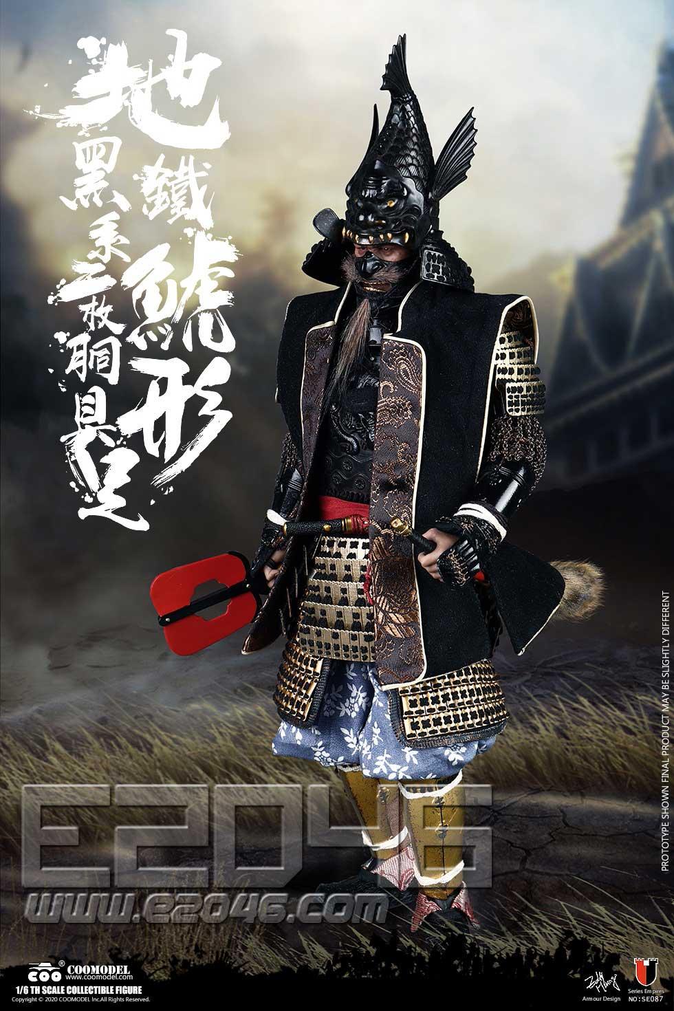 Tokugawa Ieyasu Accessories (DOLL)