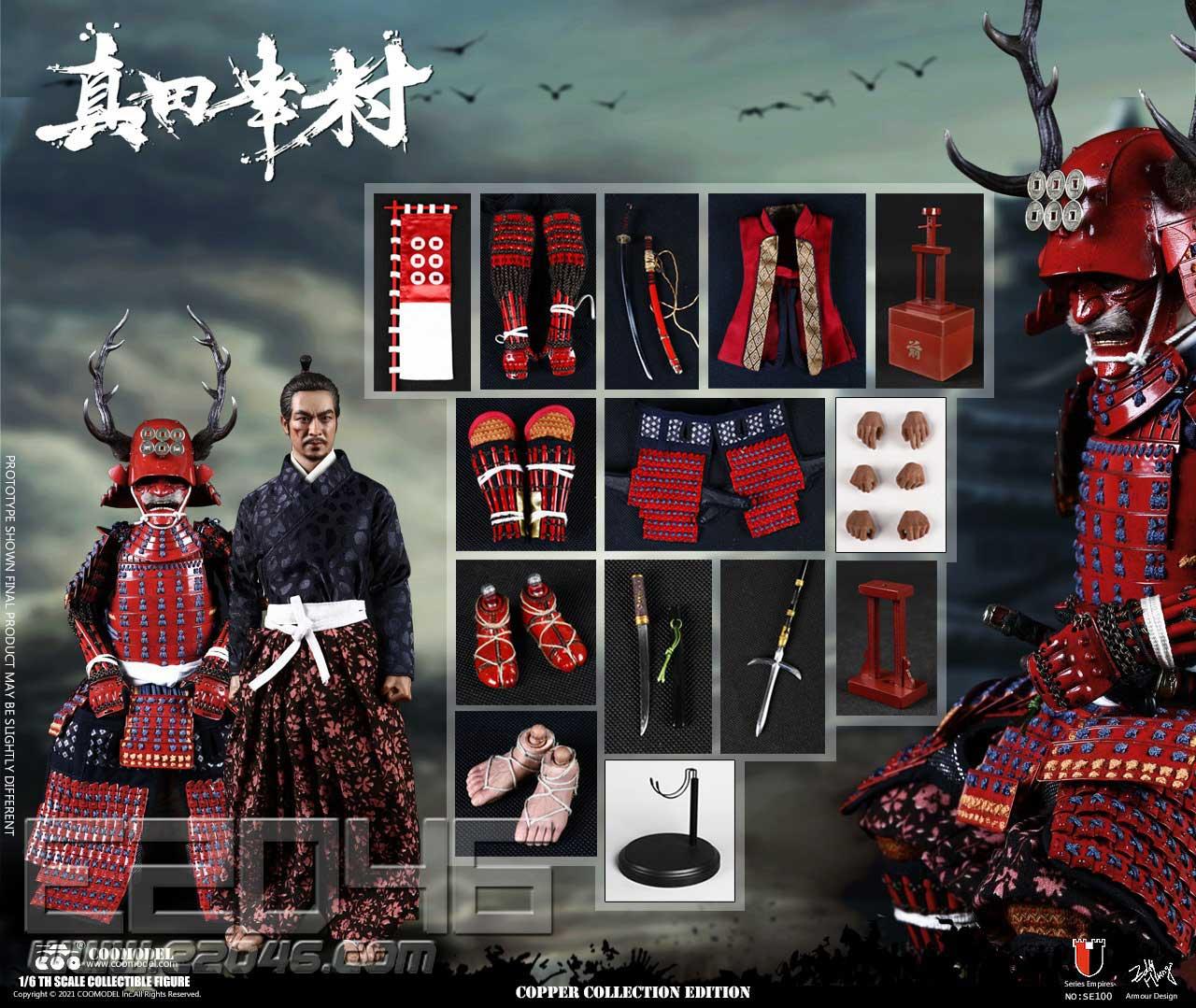Sanada Yukimura Deluxe Version (DOLL)