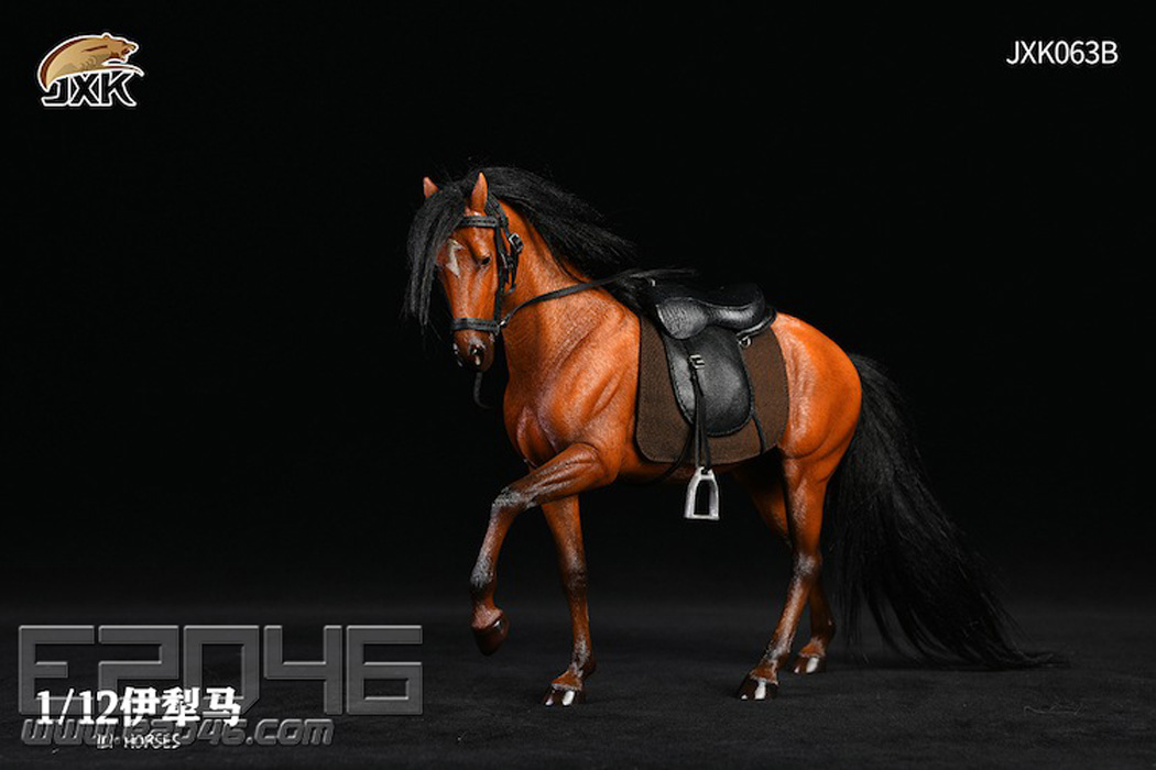 Yili Horse B (DOLL)
