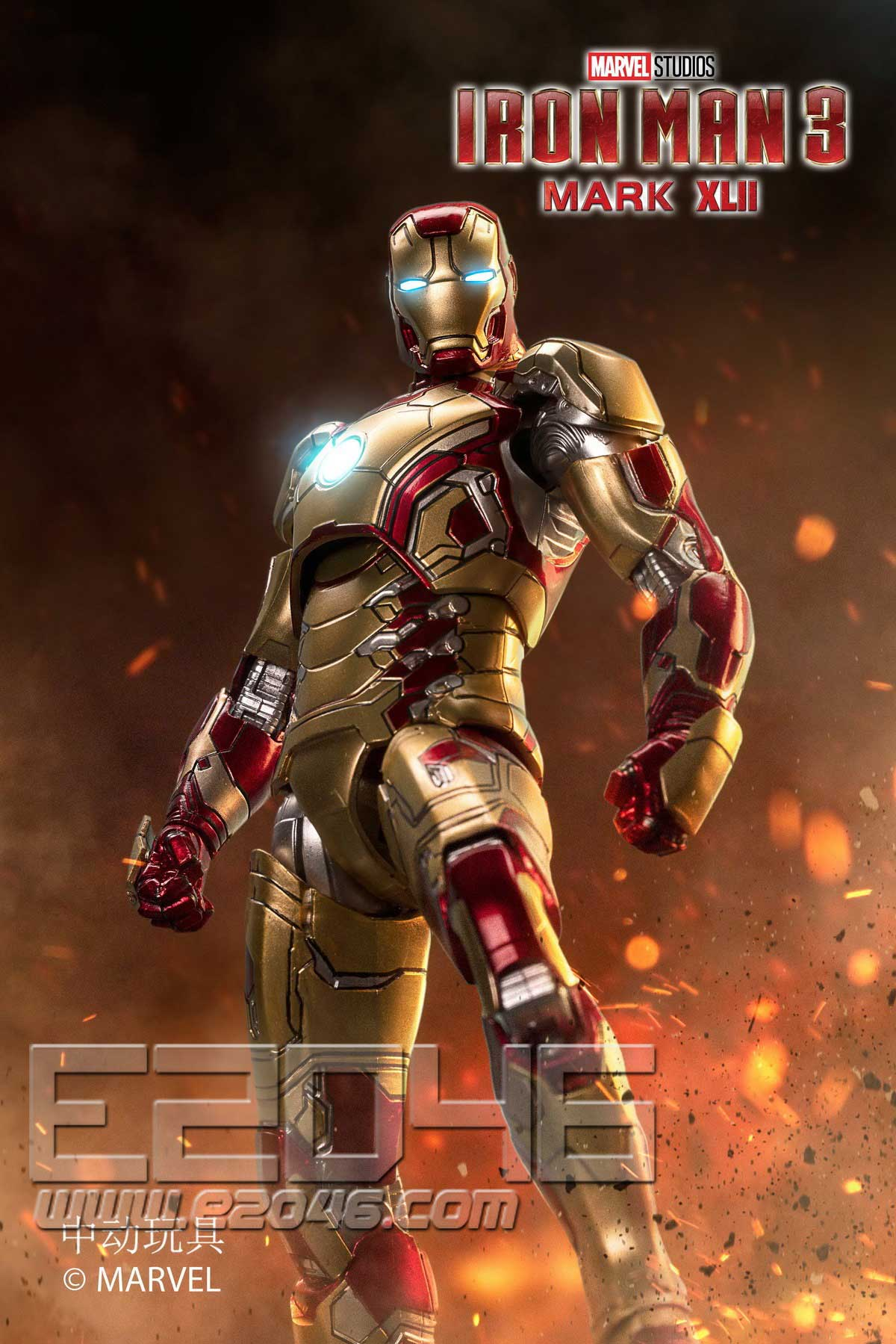 Iron Man MK42 (DOLL)