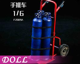 DL4211 1/6 Trolley A (DOLL)