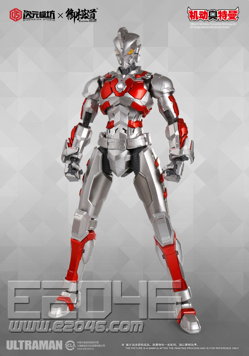 Ultraman (DOLL)