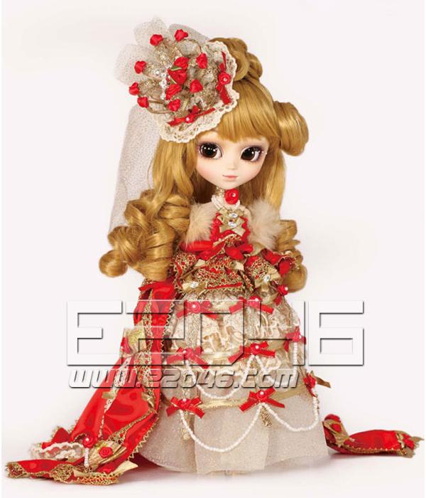 Princess Rosalind