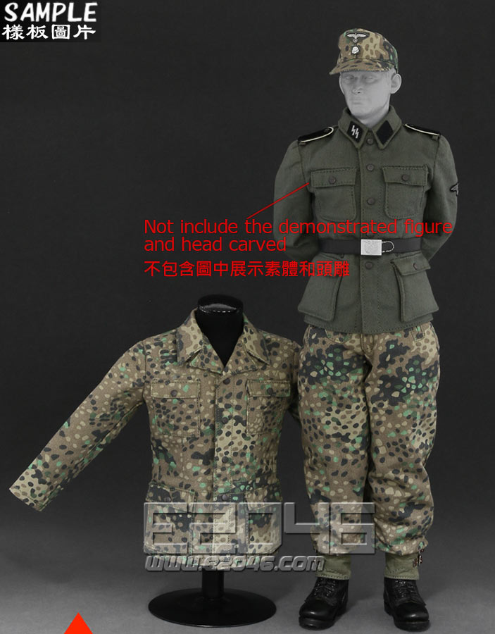 Camouflage Uniform suit C (Doll)