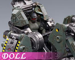 DL3447 1/25 Steel Bone H05 Heavy Firepower Armor (DOLL)