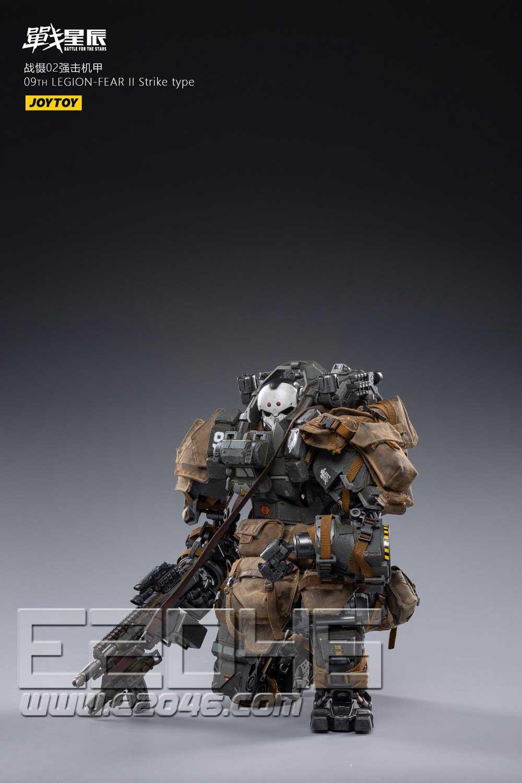 戰懾02 強擊機甲 (人偶)