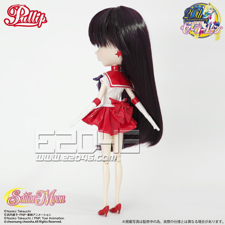 Sailor Mars (Dolls)