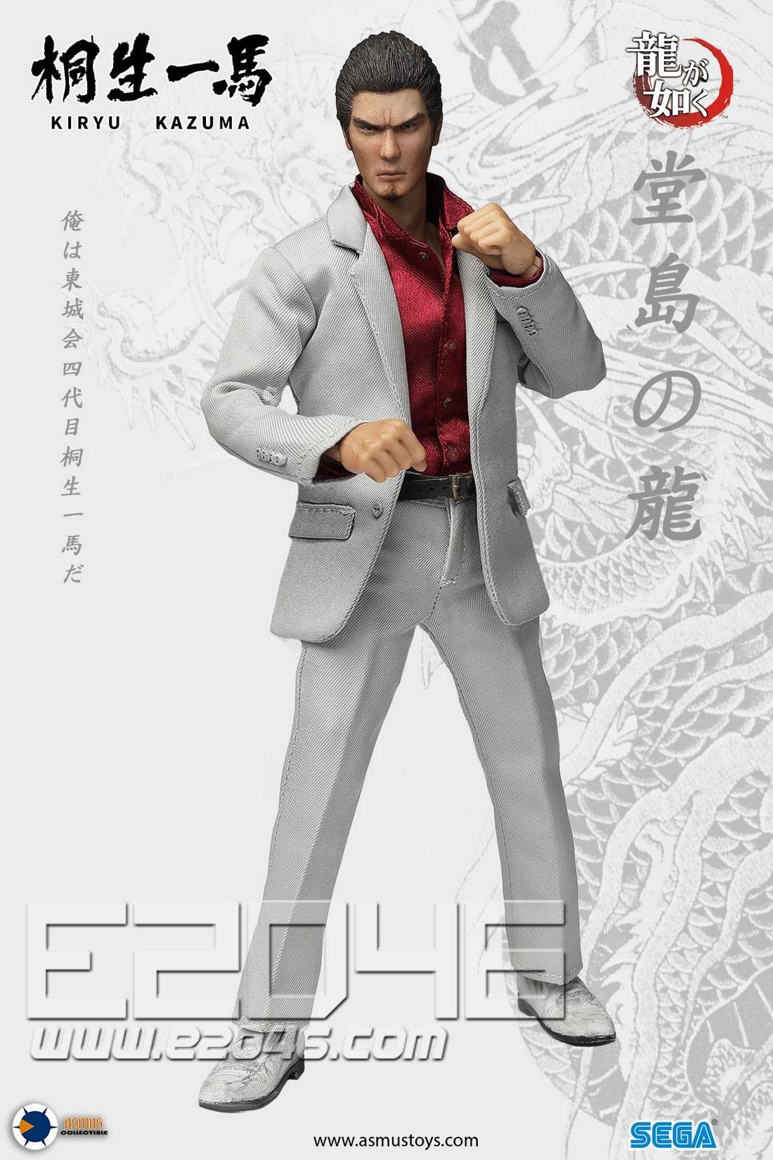 Kiryu Kazuma (DOLL)