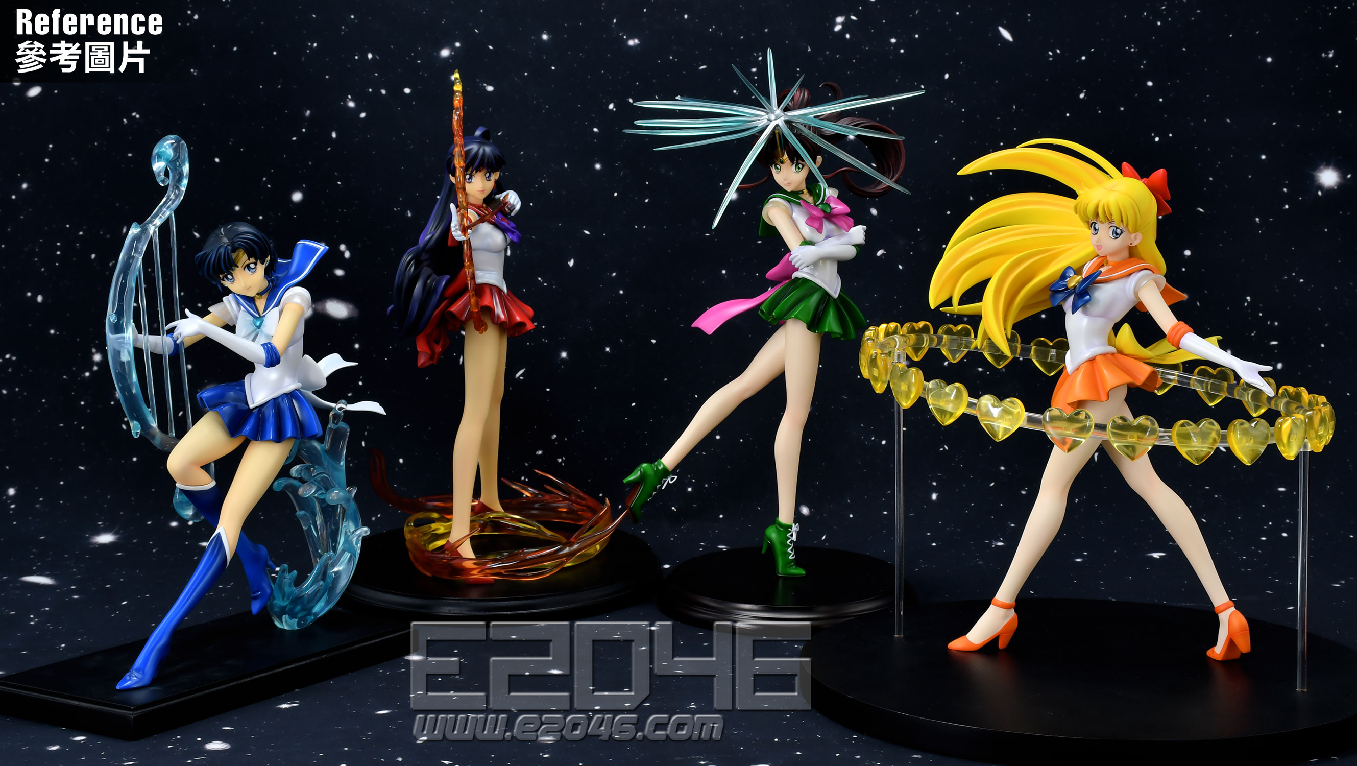 Super Sailor Mercury (Pre-painted)
