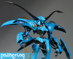 PR1176 1/100 V-Siren 103 Neptune (Pre-painted)
