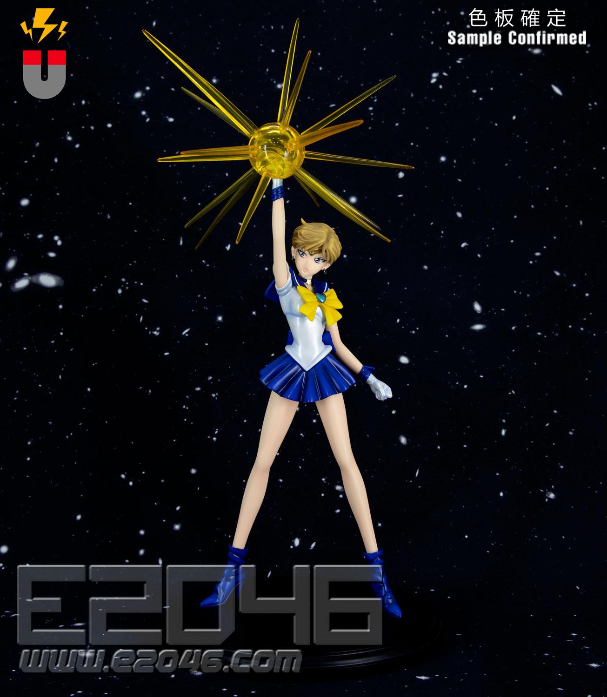 Super Sailor Uranus (Pre-painted)
