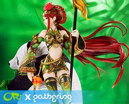 PF5900 1/6 Sima Yao  (Pre-painted)