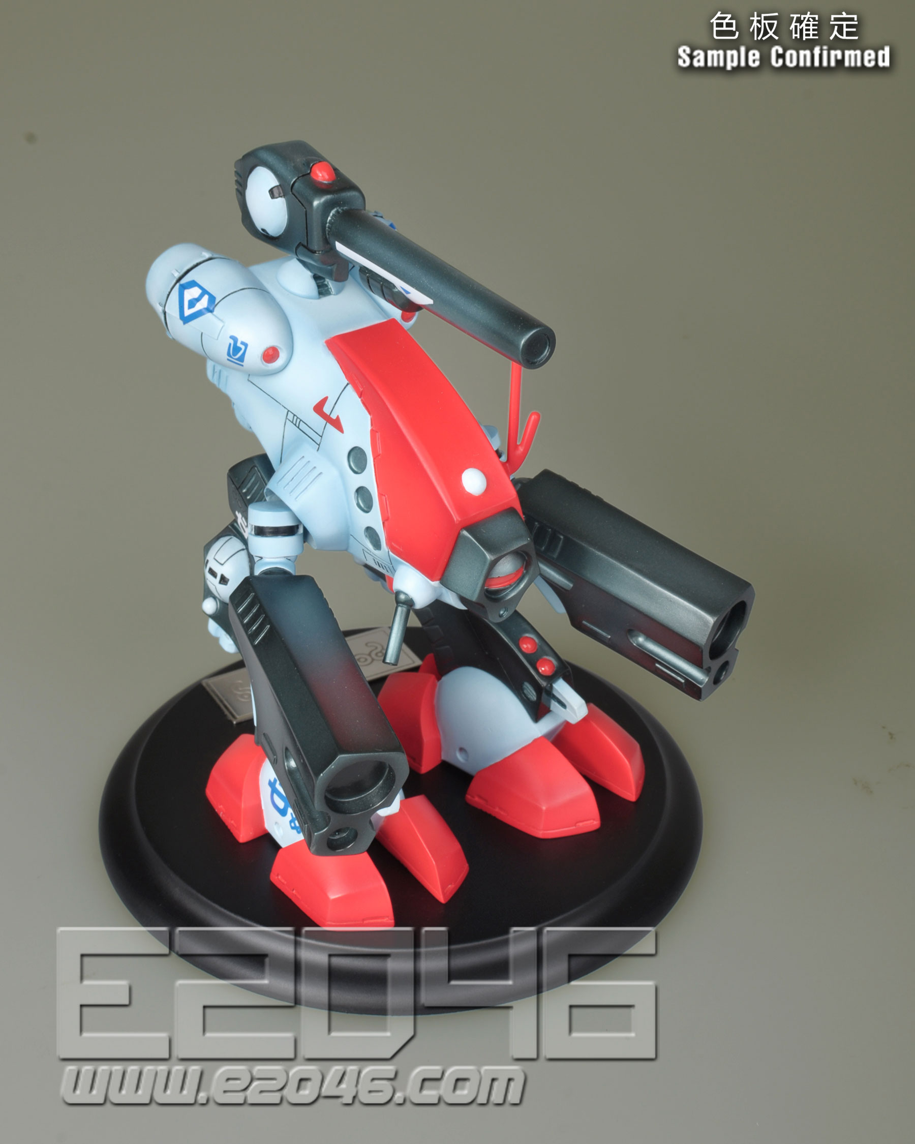 SD Glaug (Pre-painted)
