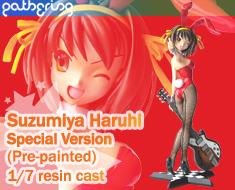 PF3739 1/7 Suzumiya Haruhi Special Version (Pre-painted)