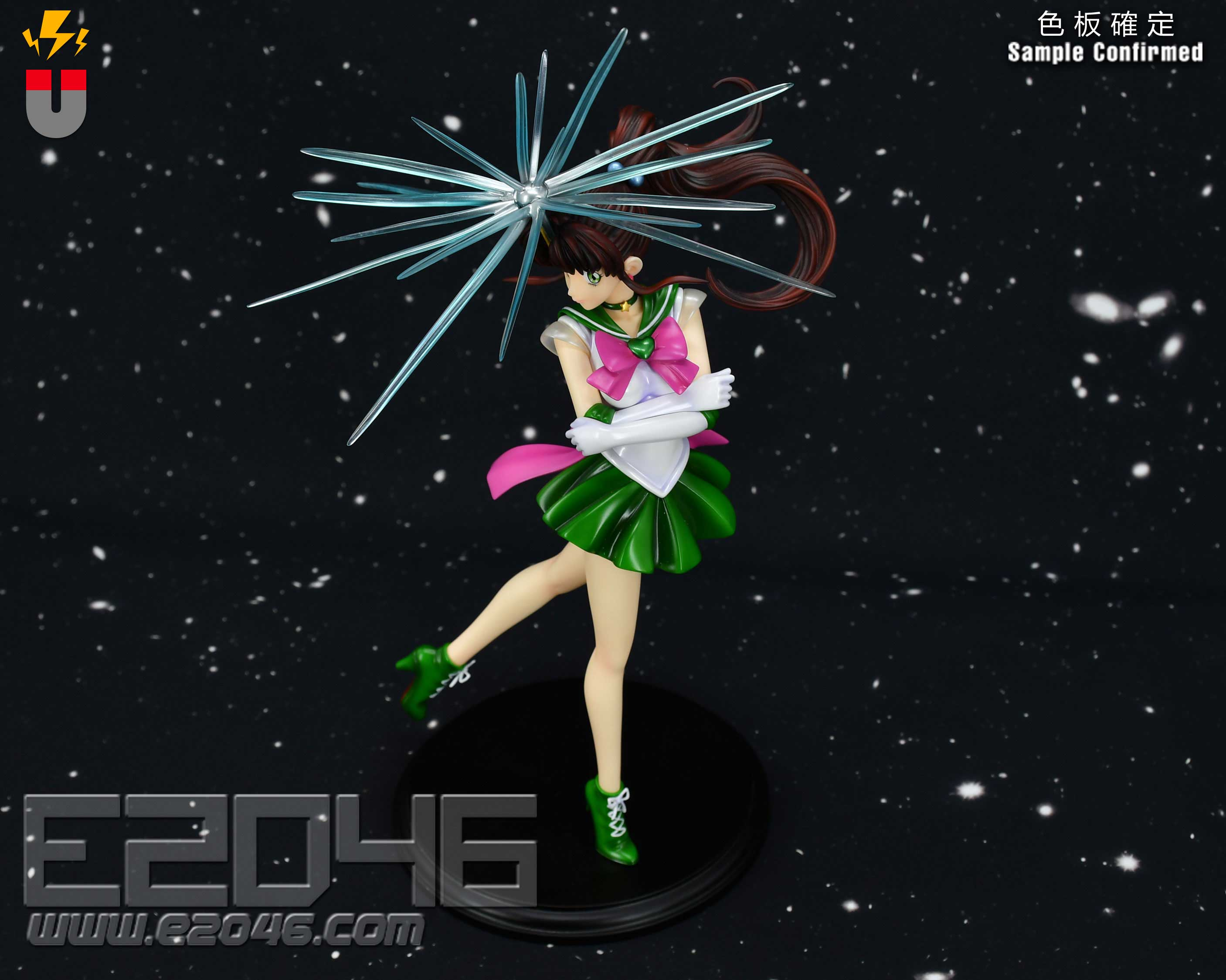 Super Sailor Jupiter (Pre-painted)