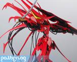 PR0717 1/100 Yen-Xing (Pre-painted)