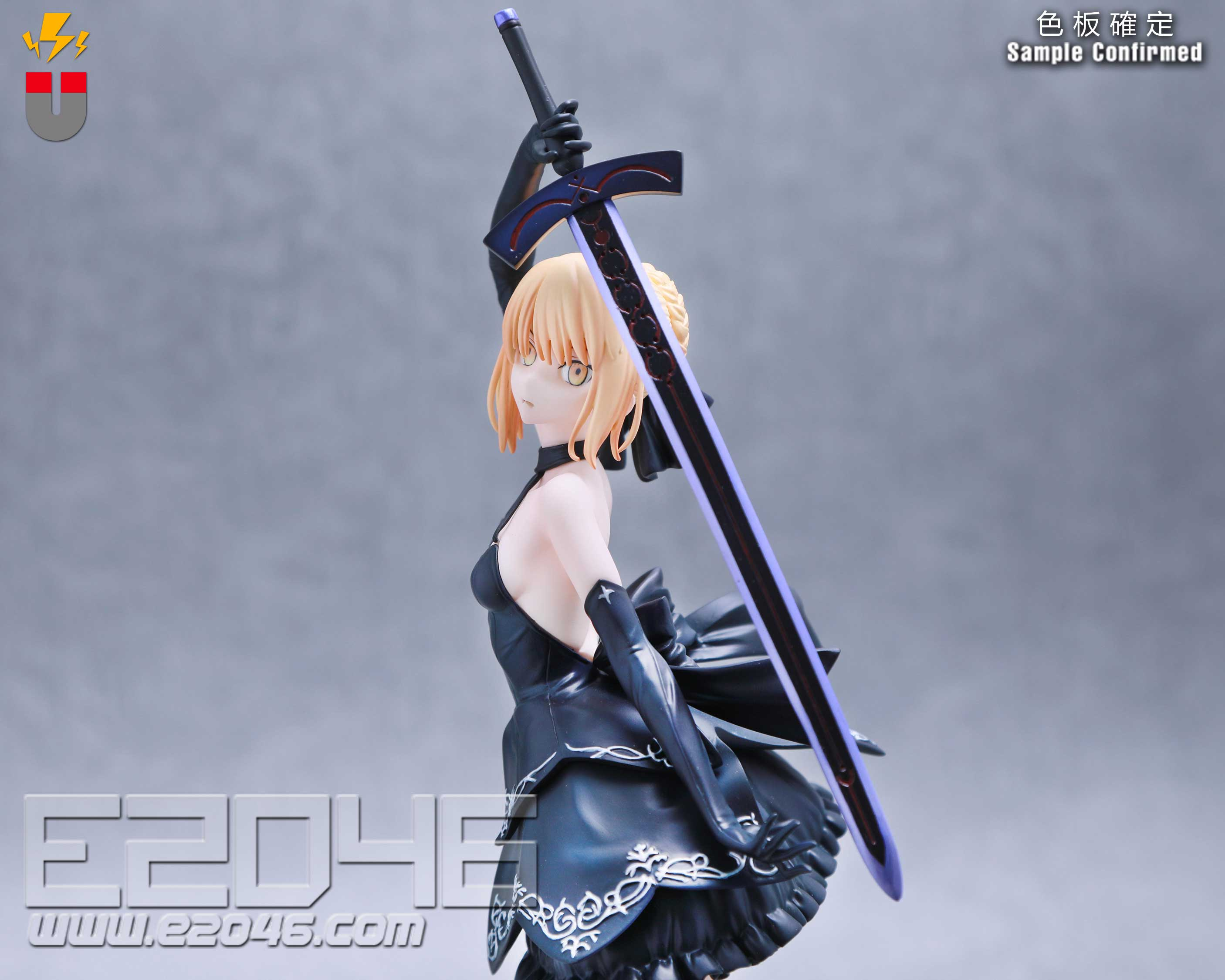 Altria Alter Dress Version (Pre-painted)
