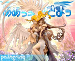 PF1815 1/8 Belldandy and Holybell (Pre-painted)